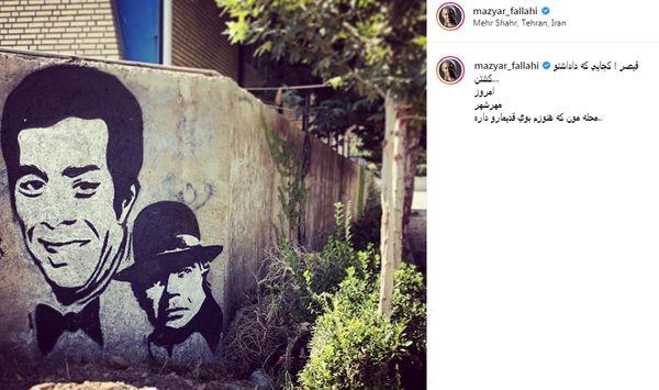 یادگاری از بهروز وثوقی و زنده یاد ناصر ملک مطیعی