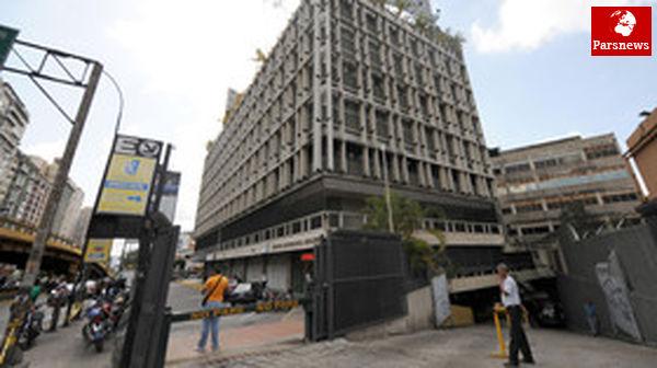 تعطیلی سفارتخانههای اسرائیل در سراسر جهان