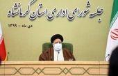 رئیس دستگاه قضا: فشار حداکثری غرب علیه ایران شکست خورده است