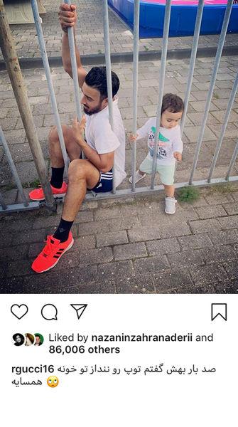 خرابکاری رضا قوچان نژاد به خاطر پسرش+عکس