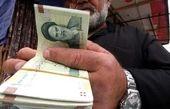 اعلام زمان واریز اولین یارانه معیشتی امسال