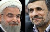 کپیپرداری حسن روحانی از طرح شکست خورده احمدینژاد/ اجاره مسکن با دستور رئیس جمهور کاهش مییابد؟