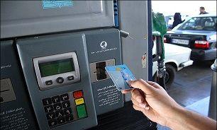 آخرین تصمیمات درباره بازگشت کارت سوخت