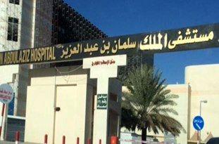 تیراندازی در یکی از بیمارستانهای ریاض
