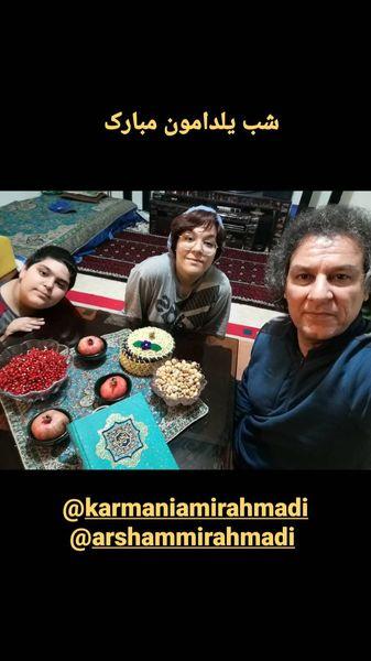 شب یلدا آقای بازیگر با فرزندانش + عکس