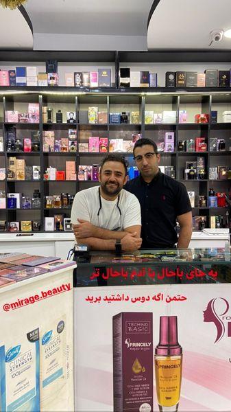 آقای بازیگر در مغازه عطر فروشی دوستش + عکس