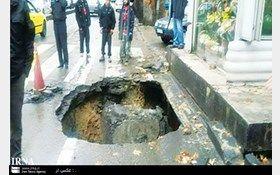 فرو ریختن بخشی از خیابان 17 شهریور تهران
