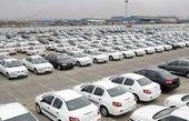 حربه جدید امداد خودروهای غیرمجاز برای جذب مشتری!