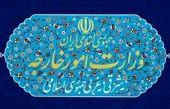 مصوبه دولت برای رفع مشکل شمارهگذاری خودروهای فروخته شده وزارت خارجه