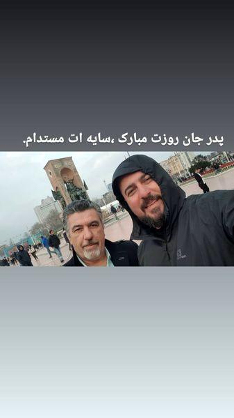 شباهت بیش از حد محسن کیایی به پدرش + عکس