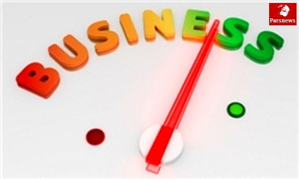 پرسشنامههای گزارش تعیین رتبه کسب و کار منتشر شد