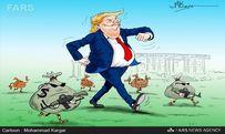 پرخرجترین رئیس جمهور آمریکا /کاریکاتور