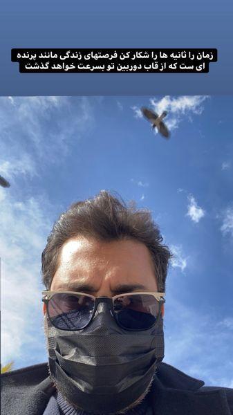 امیرمحمد زند در پرواز عقاب ها + عکس