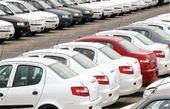 علت افزایش قیمت ناگهانی خودرو مشخص شد + جزئیات