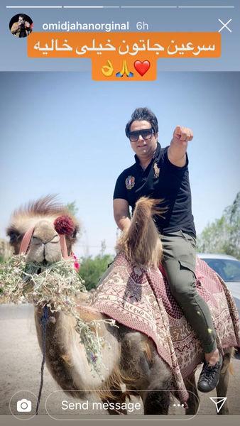 امید جهان در سفر با شتر+عکس