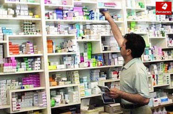 داروخانه ها جرات افزایش قیمت دارو را ندارند
