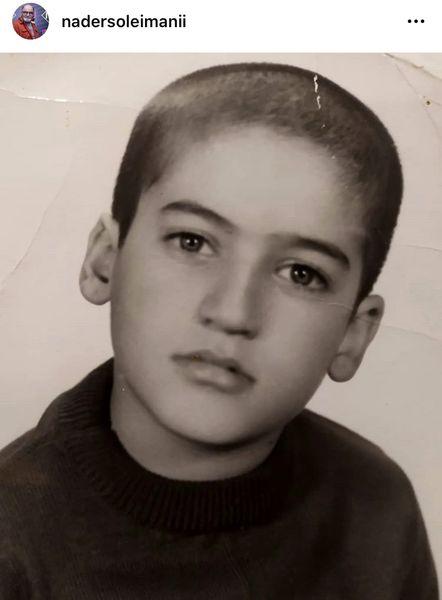 عکس زیرخاکی از دوران نوجوانی نادر سلیمانی