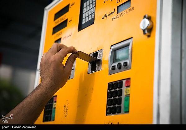 آخرین اخبار از وضعیت سهمیهبندی و قیمت بنزین