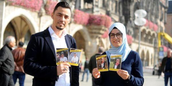 آغاز کمپین کارت پستال برای مقابله با اسلامهراسی در شهر مونیخ+عکس