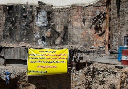 نمونهبرداری از فاضلاب ساختمان پلاسکو برای بوی نامطبوع تهران