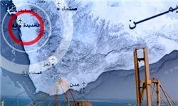 توقف فعالیت بندر الحدیده، عواقب انسانی فاجعهآمیز به بار خواهد آورد