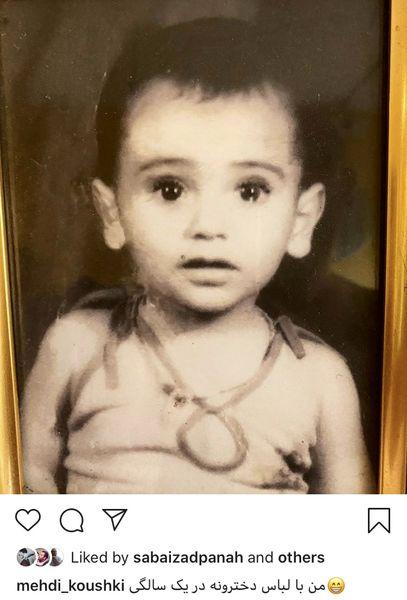 همسر ریحانه پارسا در کودکی + عکس