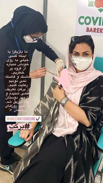 شیوا ابراهیمی داوطلب واکسن برکت شد + عکس