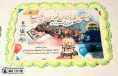 جشن تولد خردادیهای فاطمیون برگزار شد