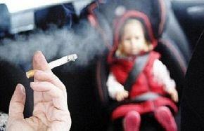 والدین سیگاری بخوانند !