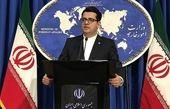 اطمینان داریم دولت و ملت عراق بر مشکلات فایق می آیند