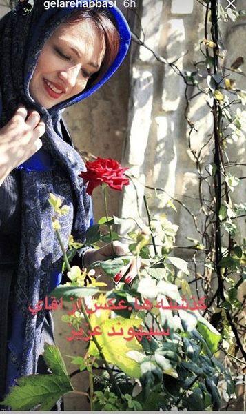 ژست دهه شصتی گلاره عباسی