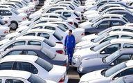 قیمت خودروهای داخلی امروز ۲۰ اردیبهشت
