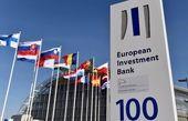 هیچ بانک اروپایی نمیتواند در ایران فعالیت کند