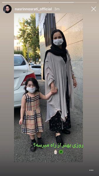 بیرون رفتن بازیگر پایتخت با دخترش در روزهای کرونایی + عکس