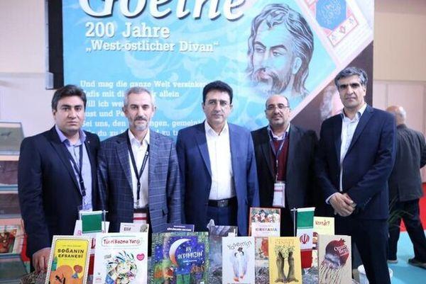 آثار ترجمهشده ایرانیان در نمایشگاه کتاب فرانکفورت رونمایی شد