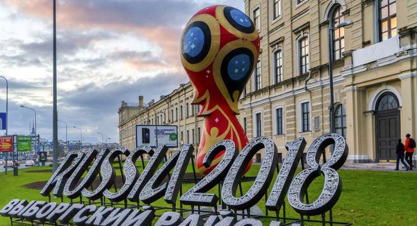 خشنتریرن تیم جام جهانی 2018 روسیه معرفی شد
