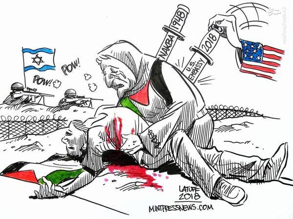 جنایت آمریکا و اسرائیل به روایت یک برزیلی