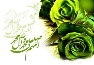 اهمیت احترام به همسر از منظر امام محمدباقر(ع)
