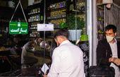 کسب و کارهای پنهان و زیرزمینی در روزهای کرونایی