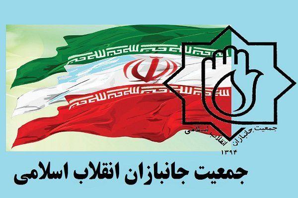 اعضای جدید شورای مرکزی جمعیت جانبازان انقلاب اسلامی انتخاب شدند+اسامی