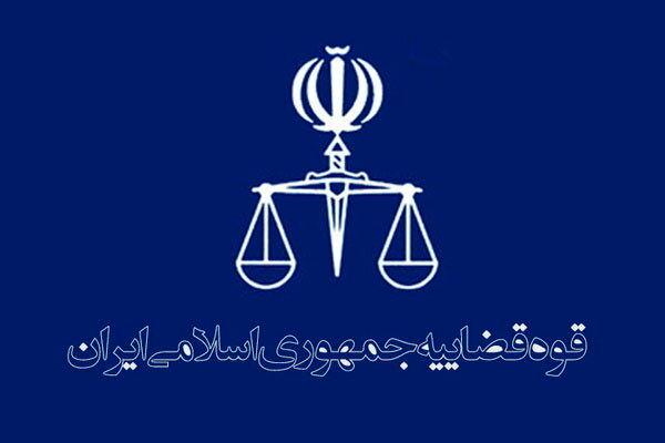 جزئیات مربوط به خبر اعدام یک مجرم مشهدی