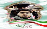امیر محمد اژدری حین اعزام به اردوی جهادی در مناطق محروم آسمانی شد