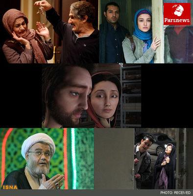 آخرین رقم فروش فیلمهای اکران نوروزی