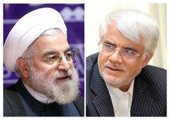 بیانیه مشترک ستاد انتخاباتی عارف و روحانی منتشر شد