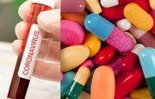 ورود داروی ضد کرونا به داروخانه های ایران