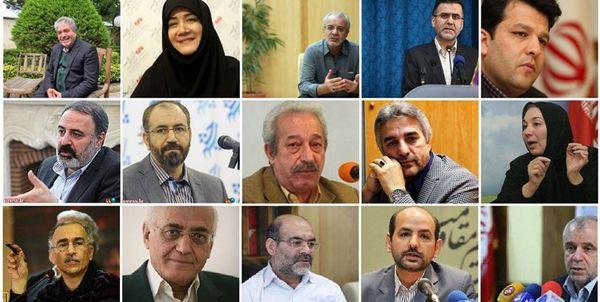 اعضای شورای عالی جشنواره بیست و دوم هدهد منصوب شدند