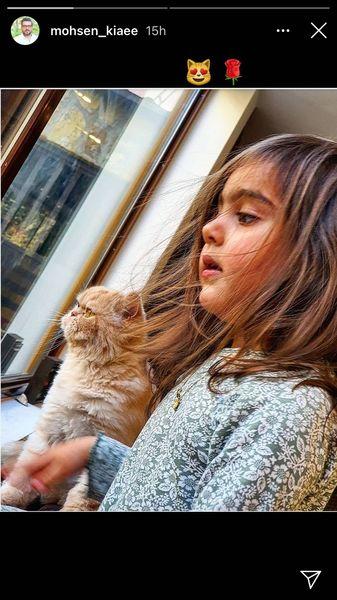دختر بامزه محسن کیایی وحیوان خانگی اش + عکس