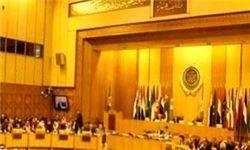 نشست اتحادیه عرب با محوریت بررسی انتقال سفارت آمریکا به قدس آغاز شد