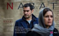 فیلم شهاب حسینی راهی آمریکا شد