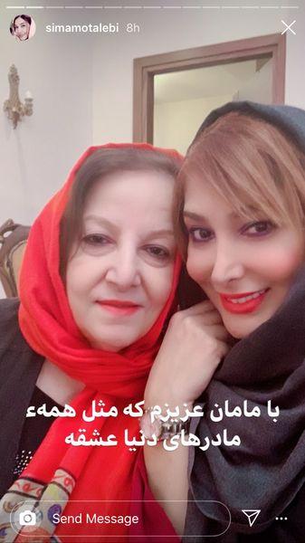 سلفی مادر دختری بازیگر معروف + عکس